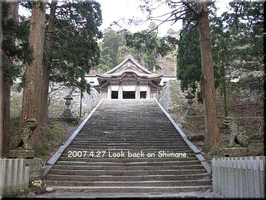 2007.04.27 9番大神山神社奥宮5.jpg