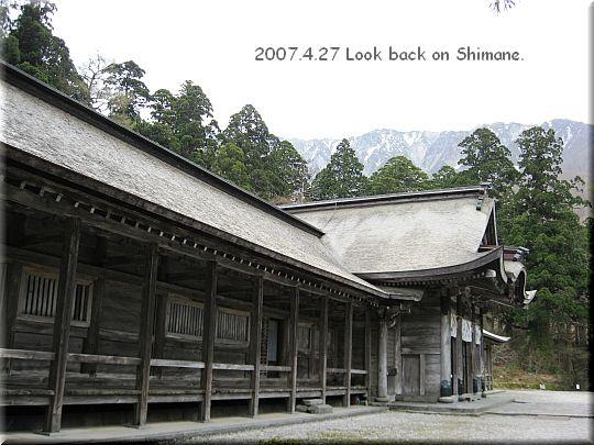 2007.04.27 9番大神山神社奥宮6.jpg