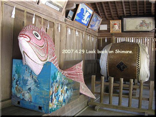 2007.04.29 8番美保神社4.jpg