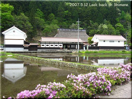 2007.05.12道の駅匹見峡からの景色.jpg