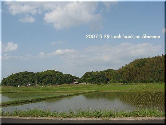 2007.05.29来待.jpg