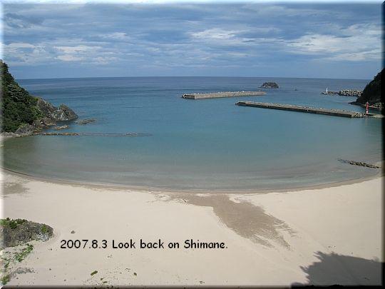 2007.08.03兵庫県浜坂海浜公園1.JPG