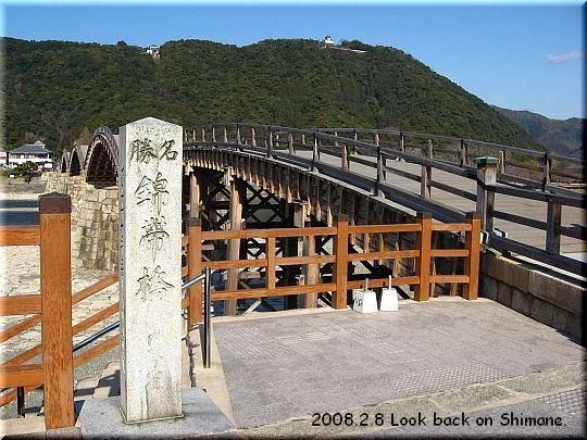2008.02.08錦帯橋1.JPG