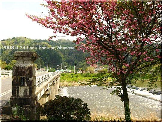 2008.04.24三刀屋橋.JPG