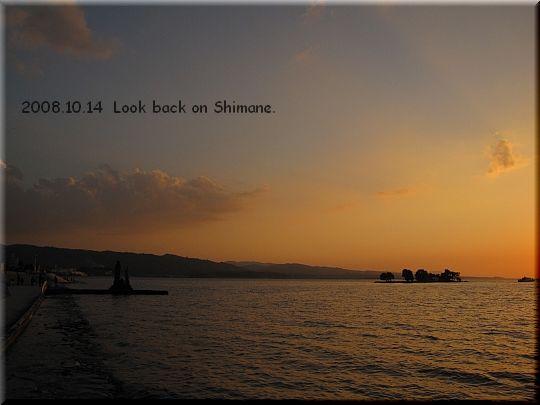 2008.10.14宍道湖12.JPG
